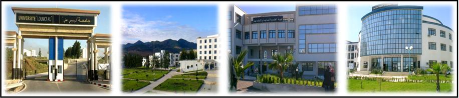 نيابة مديرية الجامعة للتكوين العالي في مابعد التدرج و التأهيل الجامعي و البحث العلمي